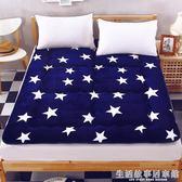 床墊 床墊子床褥單雙人1.8m1.5m1.2米床海綿榻榻米學生宿舍家用墊被 生活故事居家館