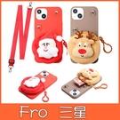 三星 S21 S21+ S21 Ultra S20+ S20 Ultra S20 EF 聖誕B 手機殼 造型 錢包 掛繩 背帶 保護殼