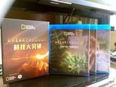 國家地理頻道-科技大突破 6BD -125週年BD版(藍光版) -原廠絕對全新正版 (值得一生收藏)