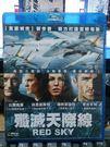 挖寶二手片-Q04-082-正版BD【殲滅天際線】-藍光電影(直購價)