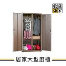 收藏家 HD-1500M 居家防潮櫥櫃