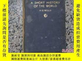二手書博民逛書店A罕見short history of the world 英文