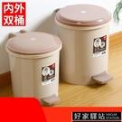 垃圾桶家用帶蓋客廳創意衛生間廁所大號廚房簡約現代高檔拉圾筒