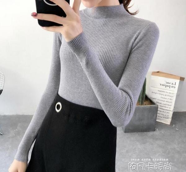 高領羊毛衫2020新款女士毛衣秋冬季內搭修身長袖加絨加厚打底衫針織衫依凡卡時尚