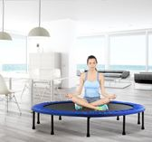 60英寸室內跳跳床折疊兒童家用蹦跳床健身房瑜伽彈簧成人健身器材LVV6763【雅居屋】TW