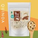 【薌園】藜麥糙米米果 80g / 袋
