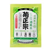 菊正宗美人酒風呂 竹香入浴劑 60ml【康是美】