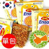 【即期2019/1/15可接受再下單】韓國 Enaak 小雞脆麵(單包16g) 點心麵 隨手包 香脆 雞汁 小雞麵