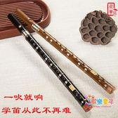 笛子 豎笛6孔豎吹扁嘴葫蘆笛子樂器成人學生初學苦竹笛直笛零基礎 1色