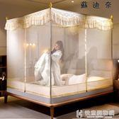 蚊帳三開門拉錬方頂1.5米1.8m1.2床蒙古包單雙人家用 igo快意購物網
