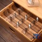 【6個裝】抽屜整理自由組合廚房衣柜收納分隔板【古怪舍】