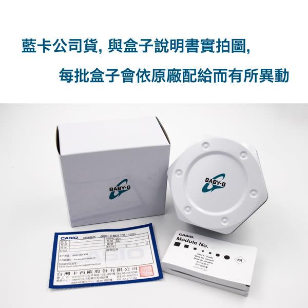 Baby-G BA-110TX-4A(BA-110TX-4ADR) CASIO 卡西歐 雙顯 防水 女錶