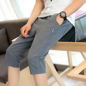 夏季褲子男士七分褲夏天寬鬆亞麻棉麻休閒純棉沙灘短褲潮 巴黎時尚