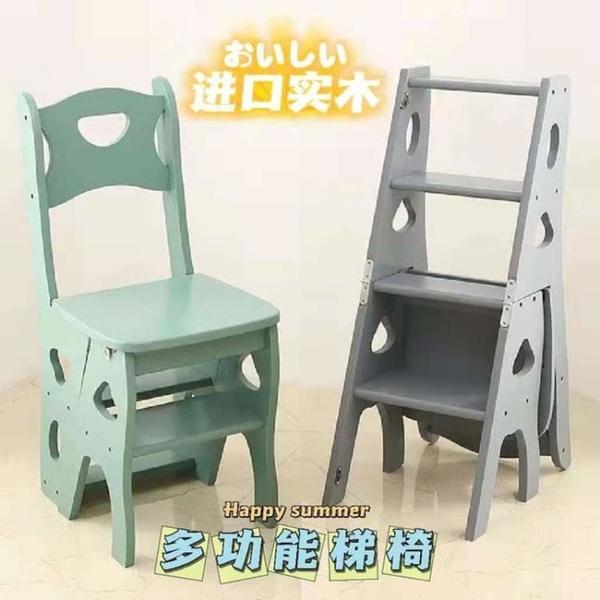 美式實木兩用樓梯椅人字梯子折疊椅家用多功能梯凳四層登高梯 雙十同慶 限時下殺