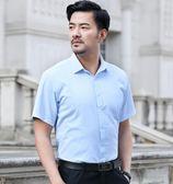 短袖襯衫男商務休閒全棉條紋寬鬆中年爸爸男士夏季長袖襯衣 ciyo 黛雅