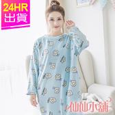 保暖睡衣 藍 可愛荷包蛋 法蘭絨連身一件式長袖居家睡衣 休閒居家服 仙仙小舖