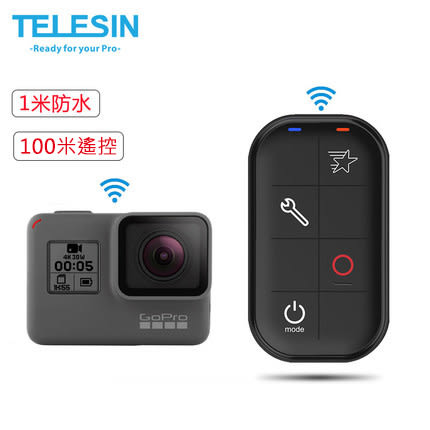 TELESIN  gopro hero 6/5/4/3+無線WIFI遙控器