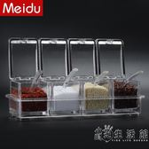 歐式調料盒 創意鹽罐家用組合裝套裝玻璃調味盒收納盒 廚房調味罐   聖誕節歡樂購