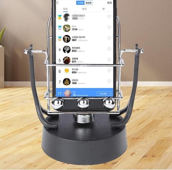 現貨搖步器搖手機計步器搖擺器步數微信運動平安自動暴走走步刷步神器 晴天時尚
