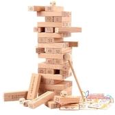 疊疊樂 疊疊樂層層疊疊高兒童益智抽積木堆塔成人游戲暖暖玩具 3色
