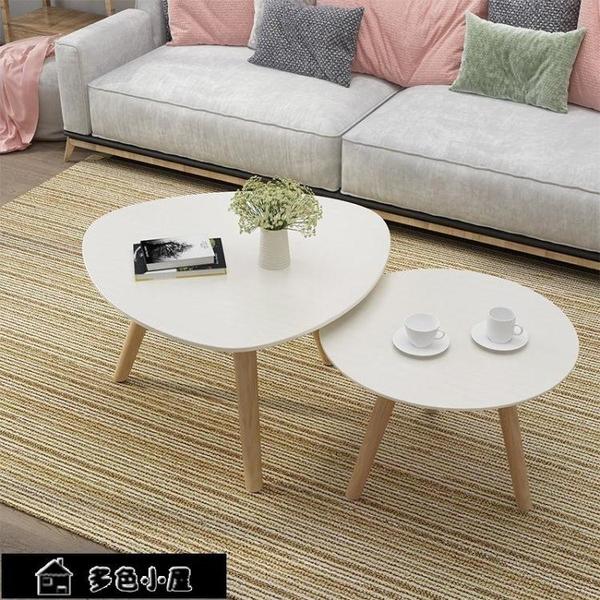 小圓桌 全實木北歐茶幾邊幾簡約客廳小戶型創意家用圓形小桌子組合茶桌
