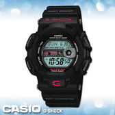 CASIO手錶專賣店 卡西歐  G-SHOCK G-9100-1D 數字電子錶 極限運動款 抗震 防鏽GULFMAN系列