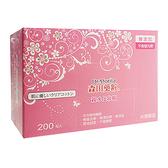 森田藥粧 親水化妝棉(200片)【小三美日】