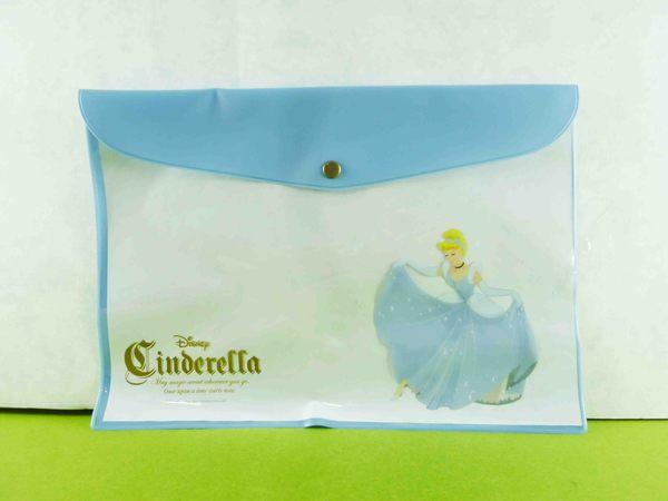 【震撼精品百貨】公主 系列Princess~B5文件袋-灰姑娘