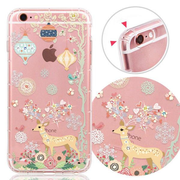 【防摔+防撞】Apple iPhone 6+/iphone6s plus 5.5吋奧地利水鑽軟殼 保護套 手機殼 水鑽透明殼 保護殼