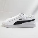 PUMA SMASH V2 L 運動鞋 休閒鞋 36521501 男女款 情侶鞋 白黑 全尺碼【iSport愛運動】