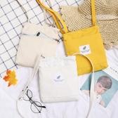 手機包帆布小包包女斜背2020學生零錢包百搭韓版可愛放手機的小布袋[七月精品] 夏季新品