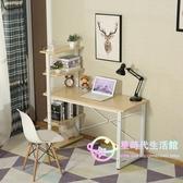 書桌 台式家用簡約小書桌書架組合臥室簡易寫字台學生兒童學習桌 【星時代生活館】jy
