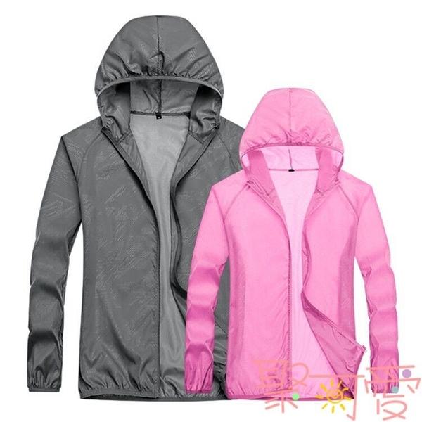 防曬衣男女士外套超薄透氣防紫外線戶外夏季防曬服【聚可愛】