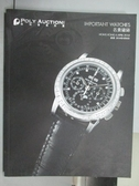 【書寶二手書T6/收藏_PLY】POLY保利_Important Watches_2014/4/6