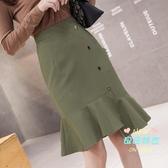 魚尾裙 不規則半身裙女2020新款春季時尚氣質顯瘦包臀高腰一步裙魚尾裙 3色