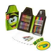 美國Crayola繪兒樂 蠟筆娃娃禮盒組 搞笑青 麗翔親子館