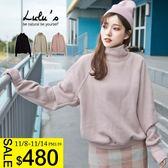 LULUS特價-Y假兩件-粗坑條高領內刷毛上衣-3色  現+預【01121077】