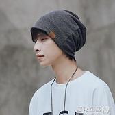 包頭帽子男秋冬韓版百搭貼布針織堆堆帽學生街頭潮人嘻哈套頭棉帽 遇見生活