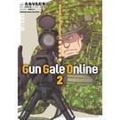Sword Art Online刀劍神域外傳Gun Gale Online(2)