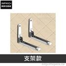INPHIC-微波爐架壁掛式支架伸縮置物架托架摺疊烤箱架不鏽鋼加厚-支架款_DZJK