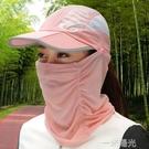 防曬帽子女夏天遮臉防紫外線騎車遮陽帽戶外速幹面紗涼摺疊太陽帽  一米陽光