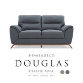 道格拉斯半牛皮風雙人沙發/2色/H&D東稻家居
