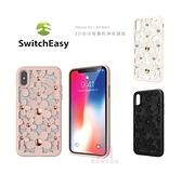 光華商場。包你個頭【Switcheasy】APPLE iPHONE XS MAX 6.5吋 3D 花朵 吸震 保護套