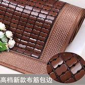[gogo購]碳化麻將涼席麻將席床竹涼席可折疊