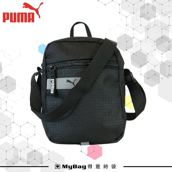 PUMA 側背包 黑色 經典LOGO 休閒側背包 小包  隨身包 075493  得意時袋