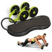 健腹輪多功能家用男女瘦腰健腹提臀拉繩健身鍛煉腹肌器拉力器 小確幸生活館