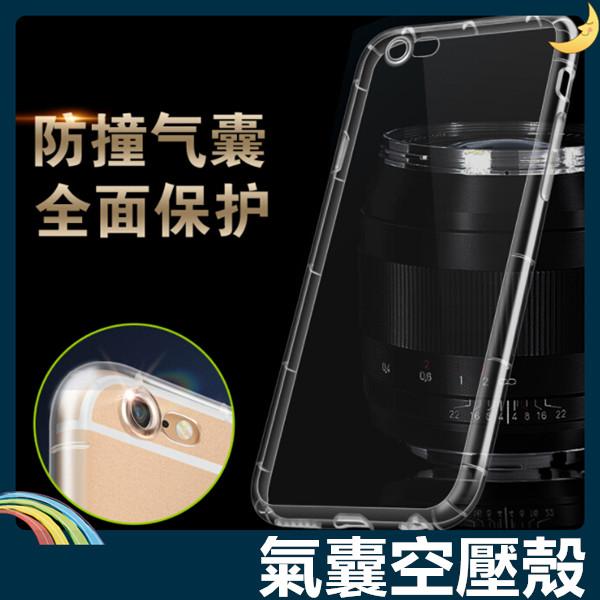 SONY X XA1 XA2 XP XZs XZ1 XZ2 Ultra Premium XZ3 氣囊空壓殼 軟殼 氣墊防摔高散熱 手機套 手機殼