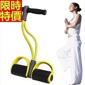 腳踏彈力器-瑜珈多功能腹部美腰雕塑健身器材69j32【時尚巴黎】