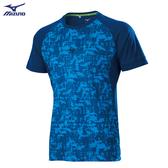 MIZUNO 男裝 短袖 上衣 T恤 慢跑 緹花網布後領反光 藍【運動世界】J2TA050215