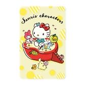 三麗鷗奇幻樂園《Hello Kitty旋轉木馬》一卡通
